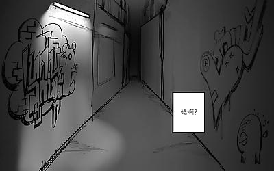 MIBRY The M-leg ghost -..